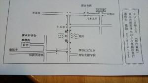 DSC_0967_R