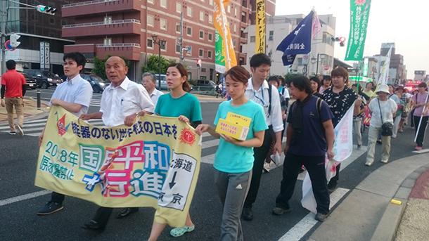 行進の写真